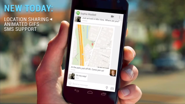 New Google+ updates introduce location sharing, animated gifs, and SMS support.